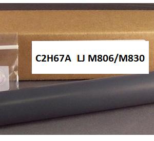 TEFLON C2H67A