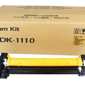drum kit dk-1110